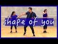 Ed Sheeran - SHAPE OF YOU Dance Choreography 🖖