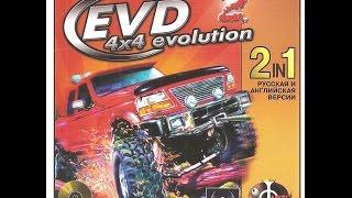 4x4 Evolution 2 - Обзор(Обзор старой игрушки из детства. 4x4 Evo2 - одна из самых затягивающих и увлекательных гонок прошлого :) Гонка..., 2016-02-14T19:21:22.000Z)
