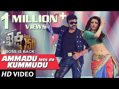 AMMADU Lets Do KUMMUDU Video Song | Khaidi...
