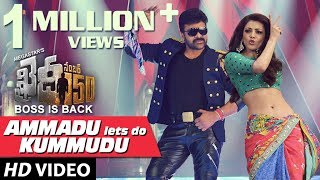 Ammadu Lets Do Kummudu Video Song  Khaidi No 150  Chiranjeevi, Kajal  Rockstar Dsp  V V Vinayak