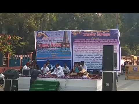 BHIMA-KOREGAON DANGAL II NISHEDH LIVE CONCERT OF AMBEDKARITE SONGS II NAGPUR ARTISTS