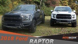 Что Изменилось В Форд Раптор 2018. Сравнение Форд Раптор 2018 С Форд Раптор 2017. Авто Из Сша.