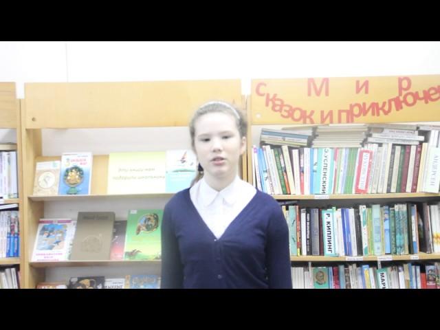 Изображение предпросмотра прочтения – ГалинаГусевская читает произведение «Ларчик» И.А.Крылова