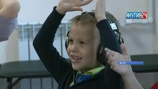 Уникальный метод обучения детей с нарушением слуха продемонстрировали в Якутске