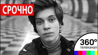 """Актёр из сериала """"Физрук"""" Егор Клинаев погиб в массовом ДТП на МКАД"""