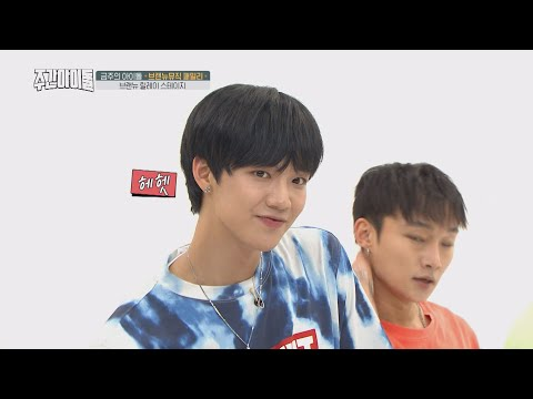 [Weekly Idol EP.370] MXM's New Song YAYAYA so cute