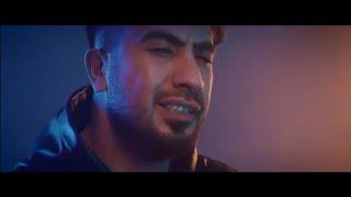 Arsız Bela [ Ayrılığın Senesi ] 2020 HD Offical Video #alimetin #yeni Resimi