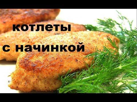 Блюда из фарша - рецепты с фото на  (1457 рецептов