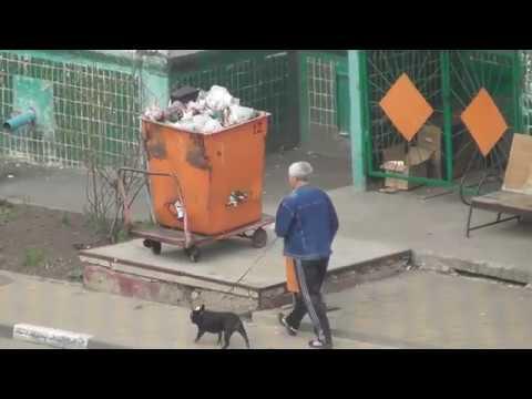 Забастовка? Экотранс Белгород не вывозит ТБО (мусор) своевременно!!!