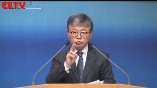 Gambar cover CLTV파워강좌_송태근 목사의 요한계시록 (25회)_'일곱 나팔의 비밀 (3)'
