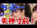 浅田真央登場で、NMB48川上千尋号泣の理由とは【涙目全開モード】