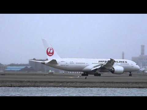 Japan Airlines Boeing 787 Inaugural Flight to Boston - Landing HD