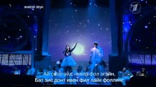 Две Звезды Финал 2013 Выпуск От 31 05 Ольга Кляйн Никита Пресняков