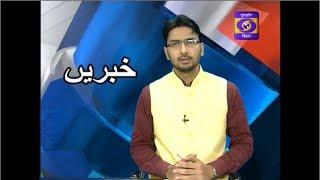 Urdu News DD Bihar with Salman Ghani (21 June 2018 @ 7:30 p.m.)