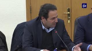 """""""المالية"""" النيابية تناقش موازنتي سلطتي اقليم البترا والعقبة الخاصة (7/1/2020)"""