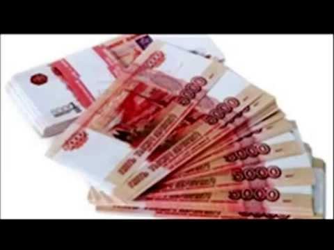 деньги долг без банка кредит от 30 тысяч