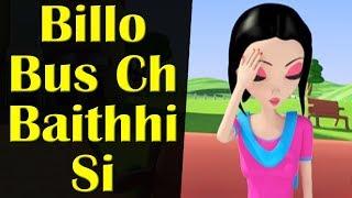 Billo Bus Ch Baithhi Si || Happy Sheru || Funny Cartoon Animation || MH One