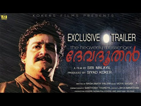 Devadoothan Exclusive Trailer 2018 | Malayalam Movie Horror Thriller | Mohanlal |