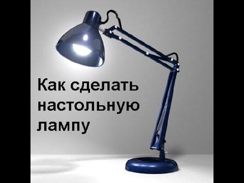 Лампы настольные светодиодные для рабочего стола: как правильно выбрать и интересные идеи