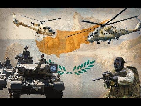 Cyprus Military Power 2018