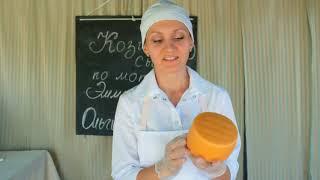 Сыр из козьего непастеризованного молока По мотивам Эмменталь. Рецепт сыра в домашних условиях.