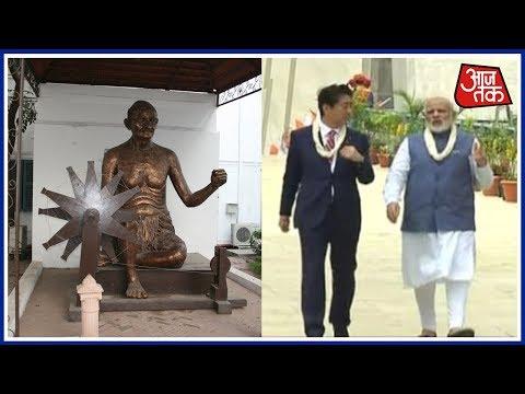 PM Modi, Shinzo Abe Visit World's Largest Mahatma Gandhi Museum -Dandi Kutir