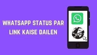 How To Add Url In Whatsapp Status