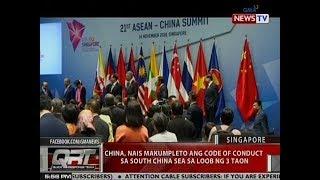 QRT: China, nais makumpleto ang Code of Conduct sa South China Sea sa loob ng 3 taon