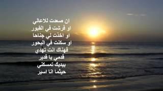 ترنيمة أختبرتني الهي ( مزمور 139) - مونيكا جورج - مجدى لبيب