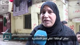 مصر العربية | سكان