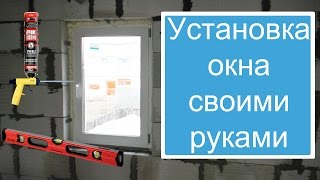 видео Как установить окно в крыше своими руками?