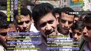 Citizens speak out - 28 Apr 2011