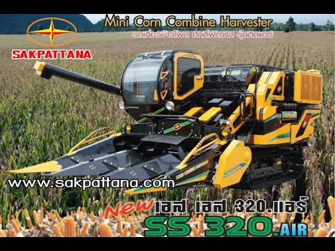 World's Mini Agricultural machinery