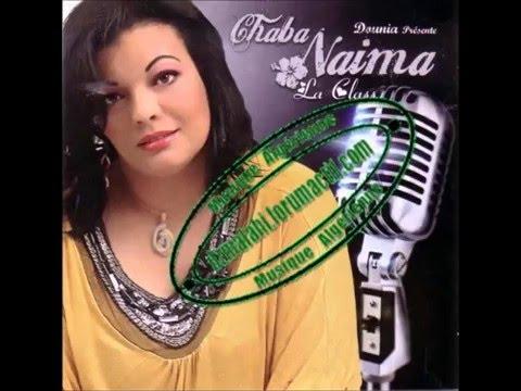 Naima La Classe  - Zhar Ma3andiche