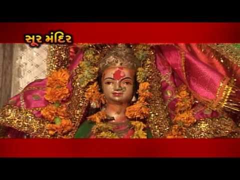 દેવી-દશા-માં-ની-આરતી---ગુજરાતી-|-devi-dasha-maa-ni-aarti---gujarati-|-kamlesh-barot