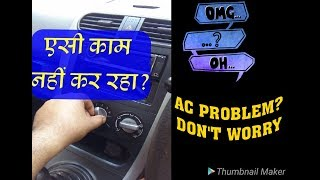 Car AC Cooling problem Car AC problem, Chilled car AC Car ac cooling problem hindi, on TAG