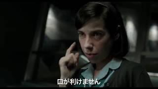 第75回ゴールデン・グローブ賞 監督賞&作曲賞 受賞> <ベネチア国際映...
