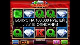 [Ищи Бонус В Описании ] Игровые Автоматы Вулкан | Азартные Игры Онлайн Клуб