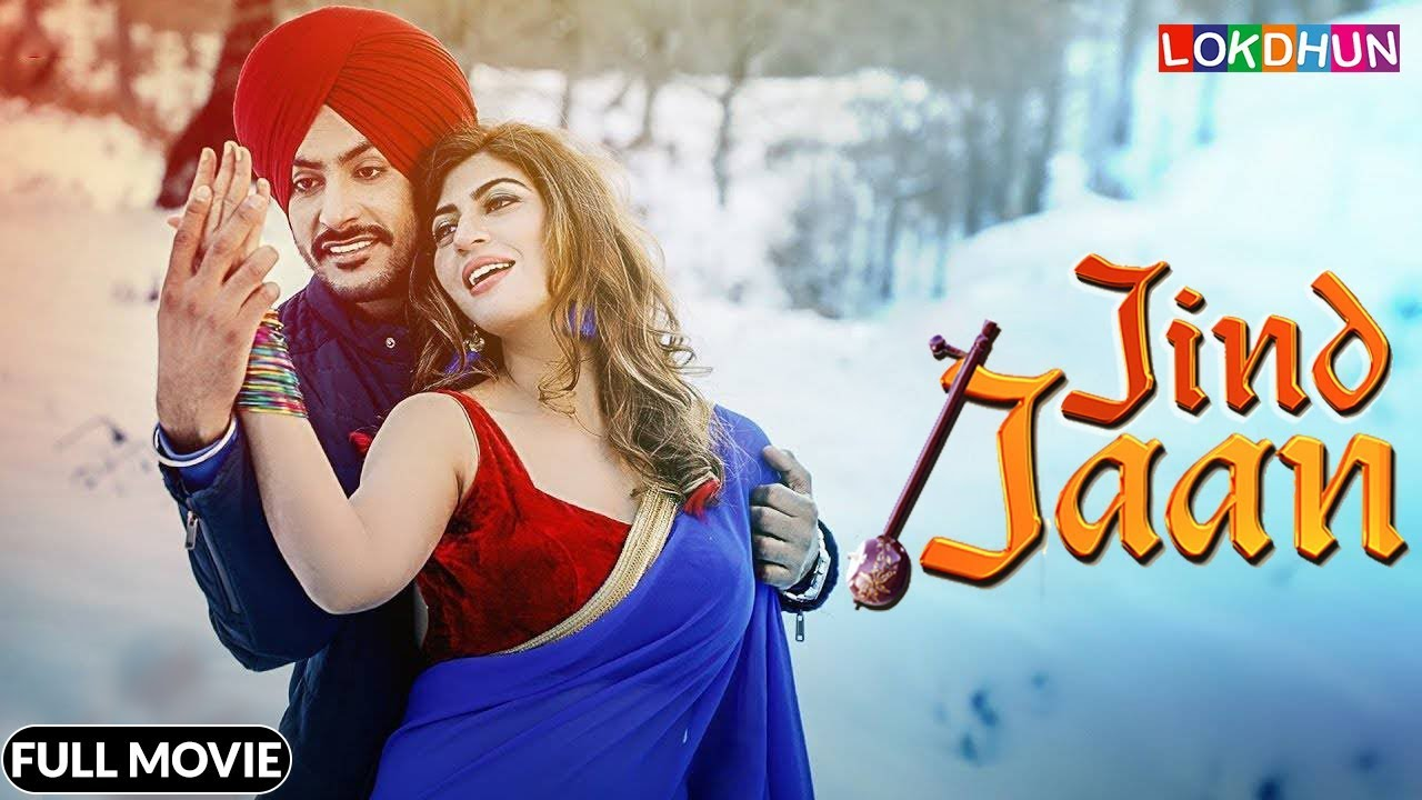 Jind Jaan ( Full Movie ) - Rajvir Jawanda, Sara Sharmaa , Jaswinder Bhalla | New Punjabi Film