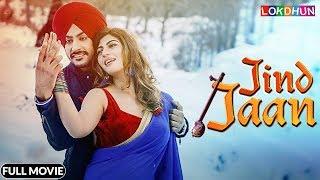 Jind Jaan ( Full Movie ) - Rajvir Jawanda, Sara Sharmaa , Jaswinder Bhalla | New Punjabi Film