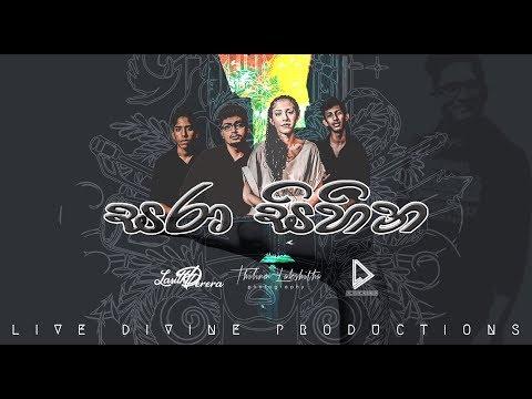 Kiri Kodu Hithata   Sara Sihina   Rahase Handana   Manamali   Mashup Cover