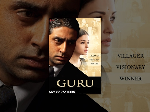 Guru | Now Available in HD