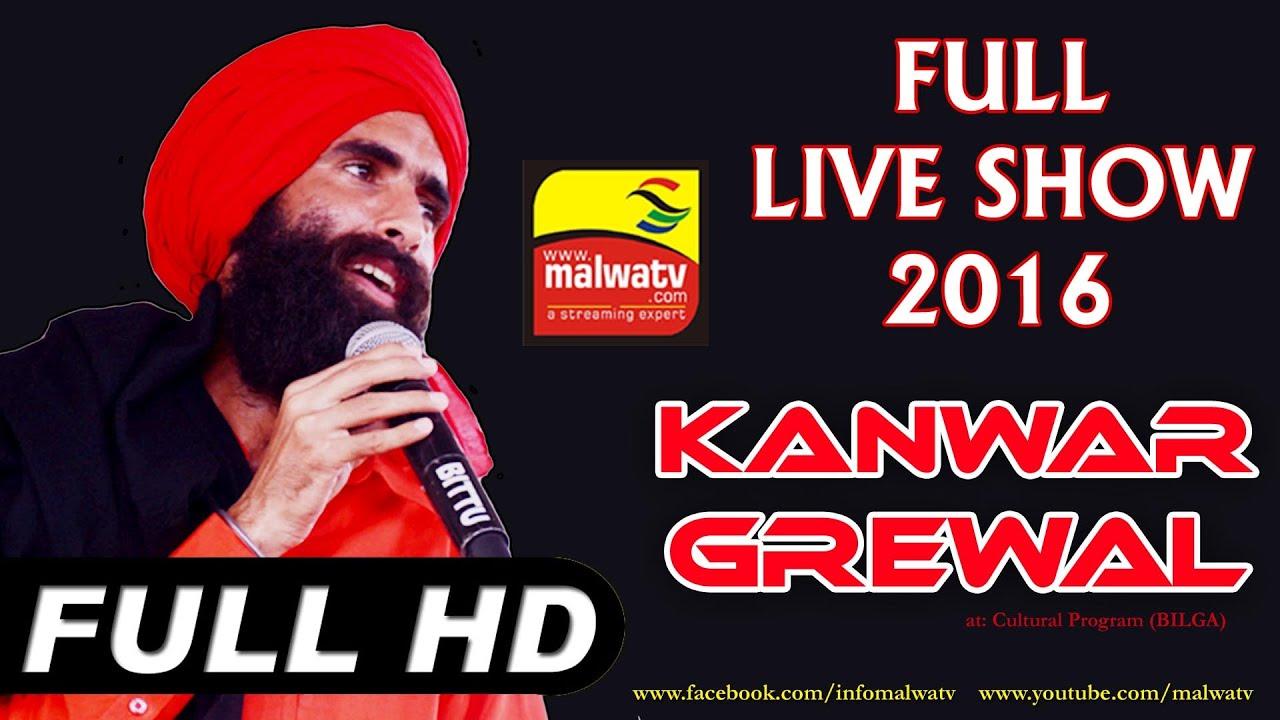 ਕੰਵਰ ਗਰੇਵਾਲ | کنور گریوال |  KANWAR GREWAL | NEW SONGS LIVE at ORAS 2016 | BILGA | Jalandhar | 11th