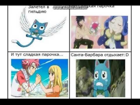 Аниме картинки Хвост Феи - Fairy Tail