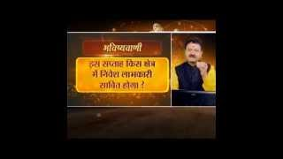 Prediction On  Share Market Gold ,Silver And  Oil --(Samay) -- 19-4-2014