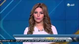 الانشقاقات تضرب وفد الحوثيين في محادثات الكويت بشأن اليمن