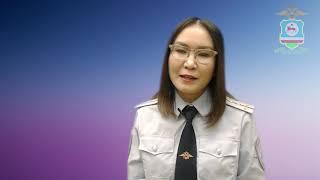 Единственная в истории органов внутренних дел Якутии женщина капитан полиции Марьяна Потапова