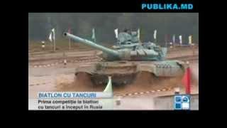 Biatlon cu tancuri în Rusia