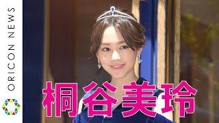 チャンネル登録:https://goo.gl/U4Waal 俳優・三浦翔平(29)と6月に結...