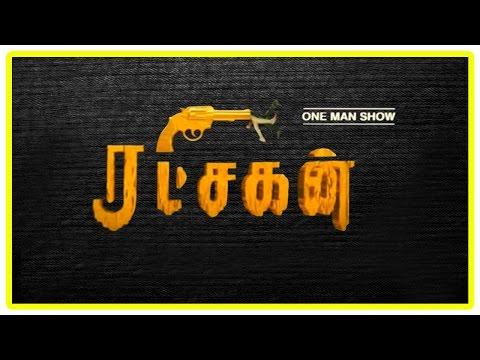 Ratchagan Tamil Full Movie HD   Nagarjuna   Sushmita Sen   Vadivel   Ratchagan Video Songs HD 1080P Blu Ray